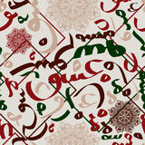 Seamless pattern ornament Arabic calligraphy of text Eid Mubarak concept for muslim community festival Royalty Free Stock Photography