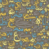 Seamless pattern ornament Arabic calligraphy of text Eid Mubarak concept for muslim community festival Royalty Free Stock Images