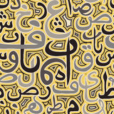 Seamless pattern ornament Arabic calligraphy of text Eid Mubarak concept for muslim community festival Royalty Free Stock Photos