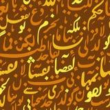 Seamless pattern ornament Arabic calligraphy of text Eid Mubarak concept for muslim community festival Eid Al Fitr(Eid Mubarak) Royalty Free Stock Photo