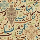 Seamless pattern ornament Arabic calligraphy of text Eid Mubarak concept for muslim community festival Eid Al Fitr(Eid Mubarak) Royalty Free Stock Images