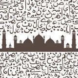 Seamless pattern ornament Arabic calligraphy of text Eid Mubarak and mosque. Concept for muslim community festival Eid Al royalty free illustration