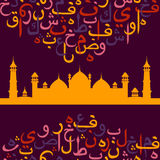 Seamless pattern ornament Arabic calligraphy of text Eid Mubarak and mosque. Concept for muslim community festival Eid Al Fitr(Eid Royalty Free Stock Image