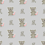 Seamless pattern with rat and chinese zodiac sign Royalty Free Stock Photo