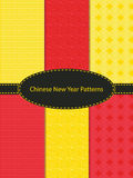 Seamless Pattern Set for Chinese New Year Royalty Free Stock Photography