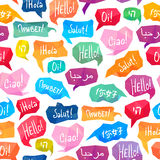 Seamless pattern - speech bubbles with Hello on different languages Royalty Free Stock Photography