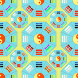 Seamless pattern square Chinese Feng Shui Bagua blue. vector ill Stock Photo