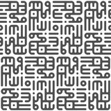 Seamless pattern in the style of Kufic script in Russian language Stock Photography