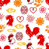 Seamless pattern with symbols of 2017 by Chinese calendar Stock Photos
