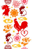 Seamless pattern with symbols of 2017 by Chinese calendar.  Stock Photos