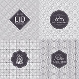 Seamless pattern with text for Eid Mubarak celebration. Stock Photography