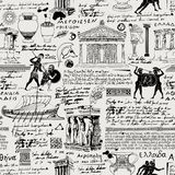 Seamless pattern on the theme of ancient Greece stock illustration