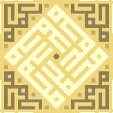 Seamless Repetitive Cappuccino Coffee Brown Ornament Pattern Tile Texture Vector Background. royalty free illustration