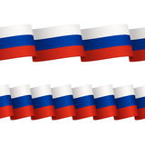 Seamless ribbons with tricolor Stock Photography