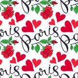 Seamless-11 romantico immagine stock