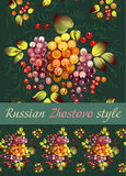 Seamless stripe in Russian Zhostovo Style Royalty Free Stock Photography