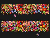Seamless summery floral ethnic borders with colorful abstract flowers and funny butterflies on black background. Seamless summery floral ethnic borders variation royalty free illustration