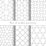 Seamless symmetrical abstract vector background in arabian style made of emboss geometric shapes. Royalty Free Stock Image