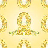 Seamless texture Easter eggs  with ornamental pattern vector illustration Stock Photo