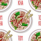 Seamless tom kha soup. Seamless background of tom kha. appetizing traditional Thai soup with chicken. Hand-drawn illustration Stock Photography