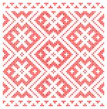 traditional Russian Slavic ornament Royalty Free Stock Images