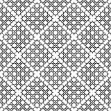 Seamless transparent lacy pattern. Vector Royalty Free Stock Photo