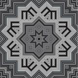 Seamless tribal abstract stripped geometric Royalty Free Stock Photography