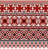 seamless ukrainare för dekorativ enhetsprydnad Fotografering för Bildbyråer