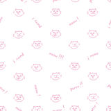 The seamless vector pattern with cats. The vector picture. EPS 8 Stock Photos