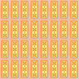 Seamless vector pattern. Symmetrical geometric background with rectangles in yellow and pink colors. Decorative repeating ornament Stock Photos