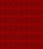 Seamless Vintage Chinese style window tracery diamond geometry pattern background. Royalty Free Stock Image