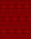 Seamless vintage Chinese window square geometry check pattern background. Stock Image