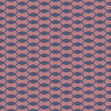 Seamless Wave pattern. Endless texture can be used for printing onto fabric, paper or scrap booking, wallpaper, pattern fills, web page background, surface royalty free illustration