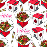 Seamless wok boxes with beef. Asian food. Seamless background of wok boxes with beef and tomato. Hand-drawn illustration Stock Photography