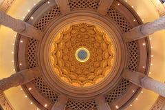 Seashell ceiling design inside Atlantis hotel, Bahamas Royalty Free Stock Images