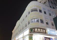 Seashine department store night sight. Seashine department store of amoy city, china Royalty Free Stock Images