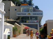 Seaside of Black sea summertime Stock Image