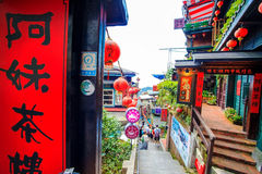 The seaside mountain town scenery in Jiufen Stock Photos