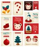 Season greeting card Royalty Free Stock Image