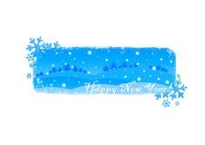 Season's greetings Stock Photography