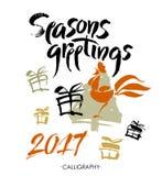 Season's greetings. Christmas calligraphy. Handwritten modern brush lettering. Vector. Season's greetings. Christmas calligraphy. Handwritten modern brush Royalty Free Stock Photo