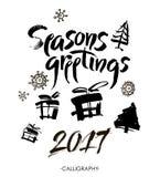Season& x27; saludos de s Caligrafía de la Navidad Letras modernas manuscritas del cepillo Vector Imágenes de archivo libres de regalías