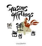 Season& x27; saludos de s Caligrafía de la Navidad Letras modernas manuscritas del cepillo Vector Fotografía de archivo
