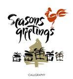Season& x27; saludos de s Caligrafía de la Navidad Letras modernas manuscritas del cepillo Vector Fotos de archivo libres de regalías