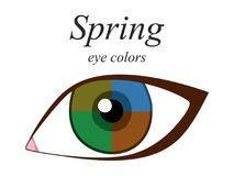 Seasonal color analysis palette for spring type of female appearance. Eye colors for spring type. Royalty Free Stock Images