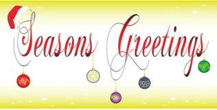 Seasons greetings banner Stock Photography
