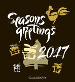 Seasons greetings. Christmas calligraphy. Handwritten modern brush lettering. Vector. Stock Photography