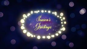 Seasons Greetings in a glowing frame