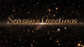 Seasons Greetings with glowing lights