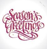 SEASONS GREETINGS hand lettering (vector)